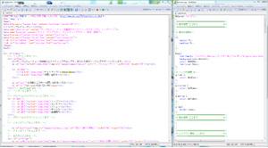 HTMLコーディング画面